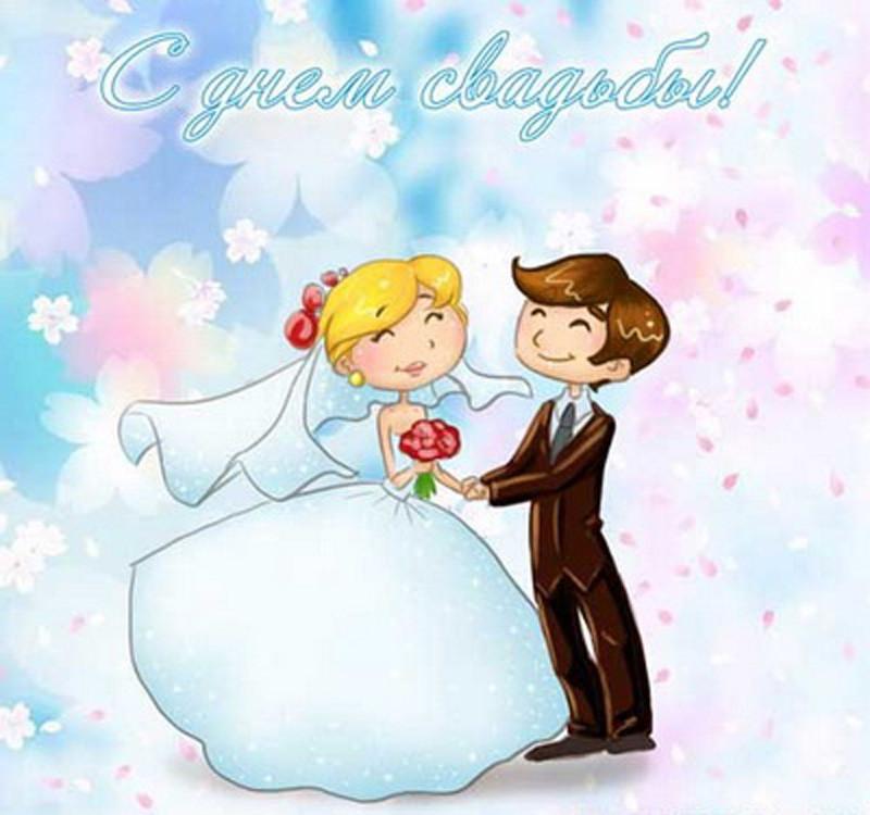 Поздравление для второй свадьбы прикольное