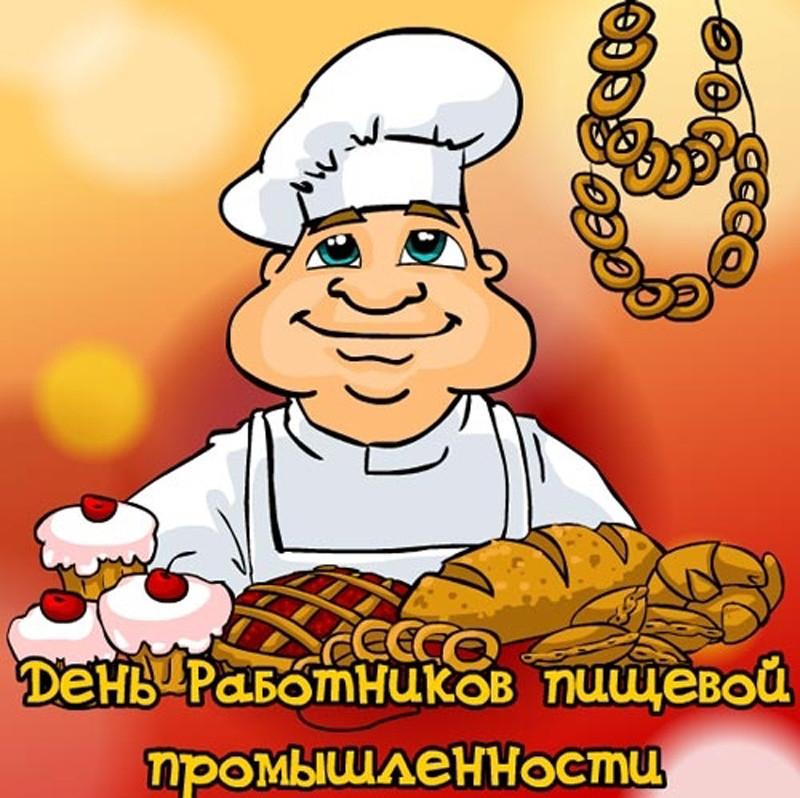 домики шуточные поздравления пекарям московском метро впала