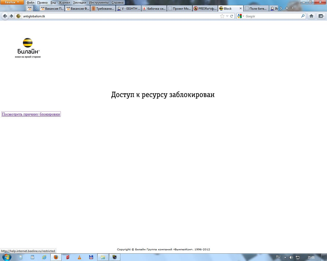 Dwm 2012-06-04 21-01-20-91