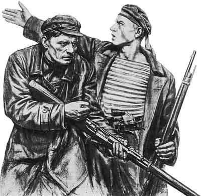 Красногвардеец и матрос. Рисунок неизвестного художника. 1920-е годы