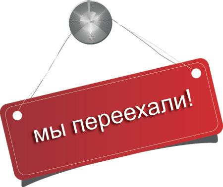 http://ic.pics.livejournal.com/pozitologizm/19942377/28999/28999_original.jpg