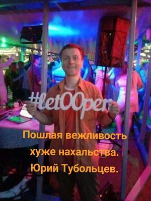 Статусы ночной клуб самые известные клубы москвы