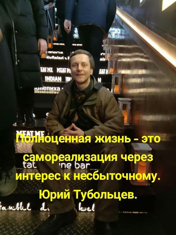 Авангард-цитаты. Подборка №3