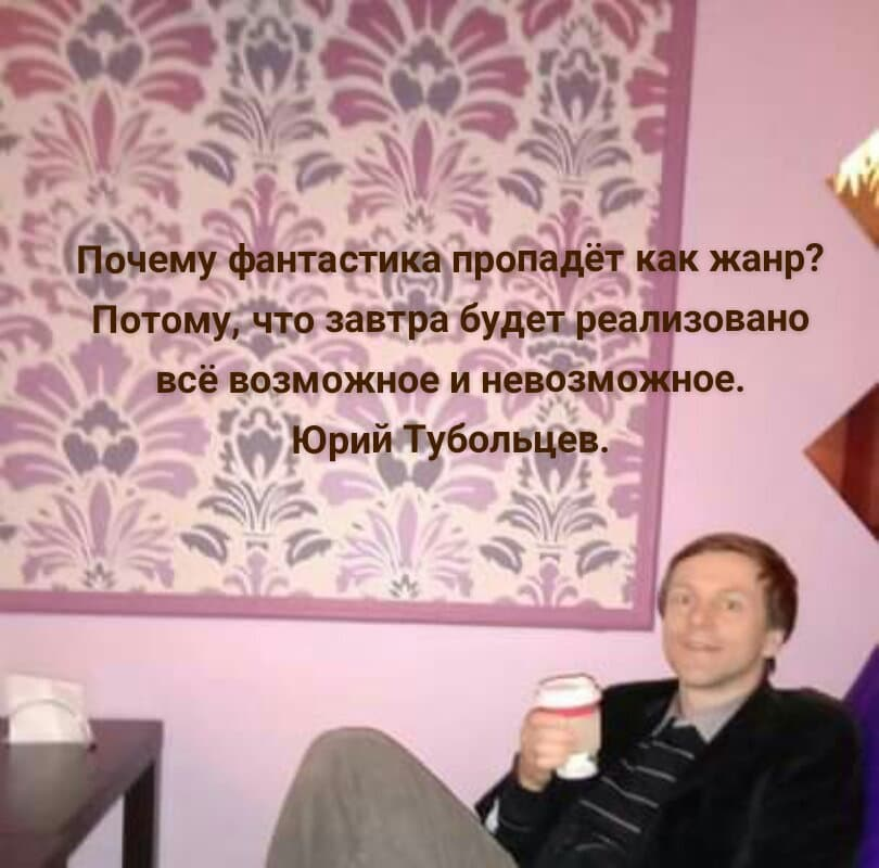Авангард-цитаты. Подборка №2