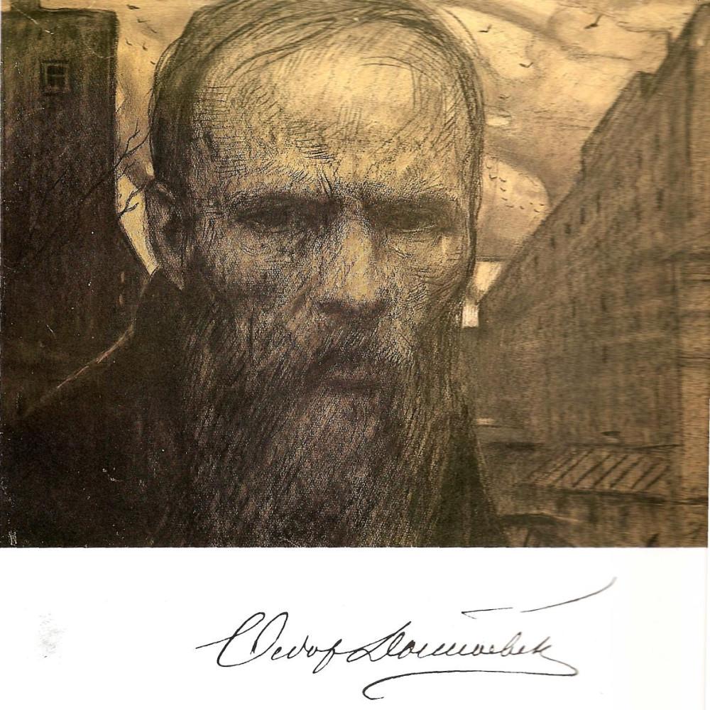 0001-001-Tema-F.M.-Dostoevskij-Etapy-biografii-i-tvorchestva