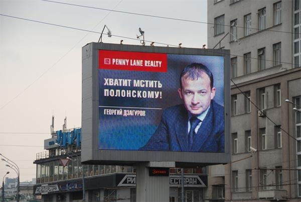 Дзагуров