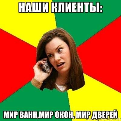Евгений Ланец