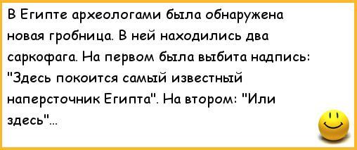 анекдоты-ржачные-анекдоты-188350