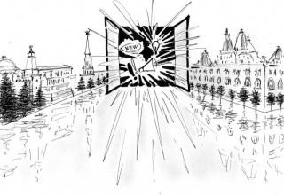 Анастасия Троценко для сайта PR-агентства ПРОСТОР