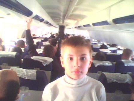 Билет на самолет скай экспресс рейсы