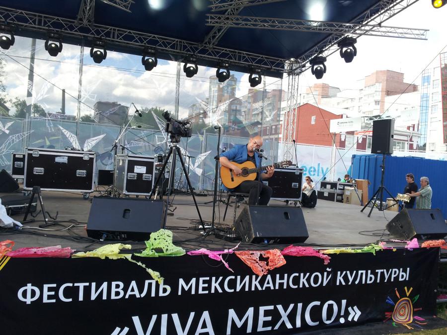 Пермь Белые ночи 2013 066