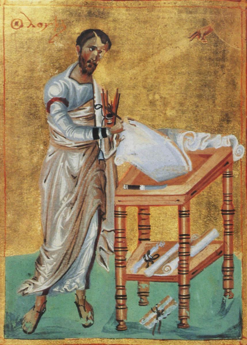 Картинки: схема для вышивки бисером св апостол и евангелист лука (картинки) в санкт-петербурге
