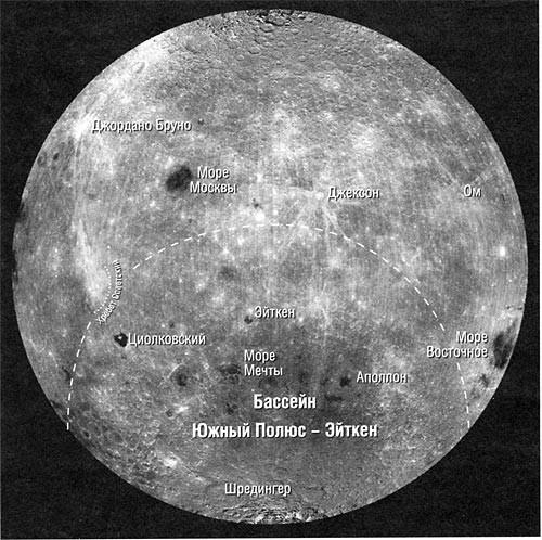 Луна обратная сторона закрытая зона