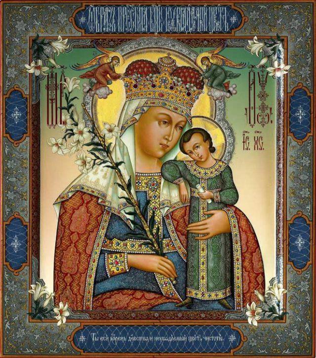 Богородица неувядаемый цвет в картинках