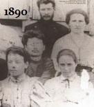 Trotsky-Sokolovskaia-1900