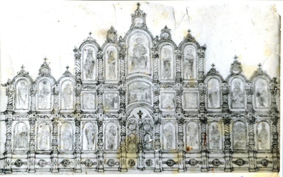Иконостас Церкви Святого Пророка Илии по рисункам А.И. Курбана д. Запесочье - копия