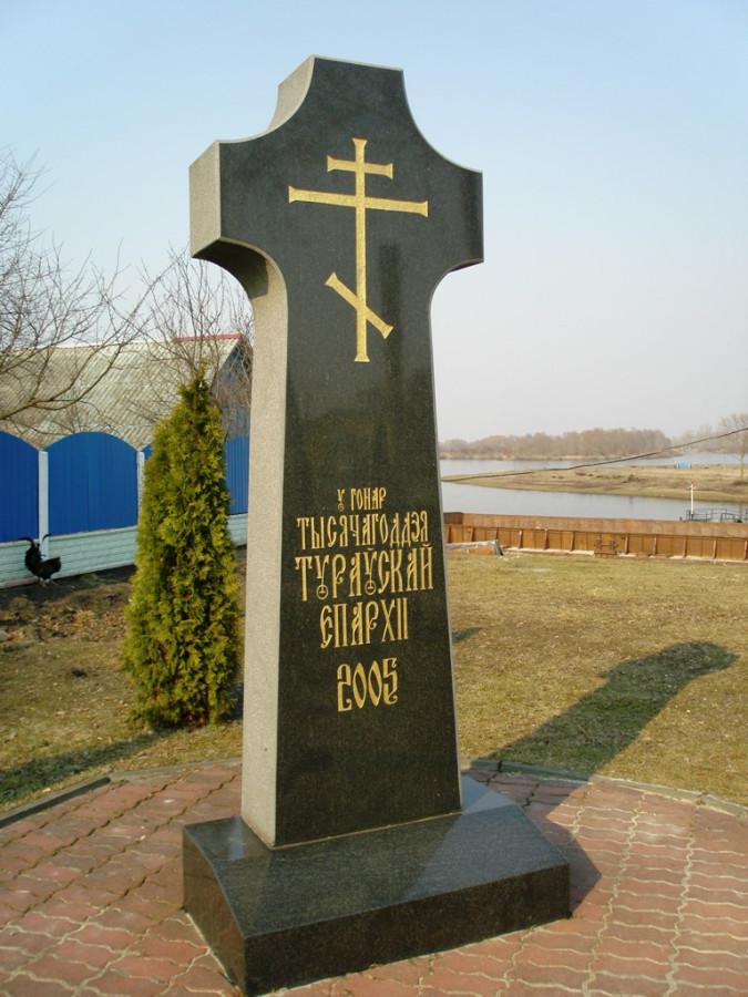 Памятный знак Туровской епархии 1000 лет