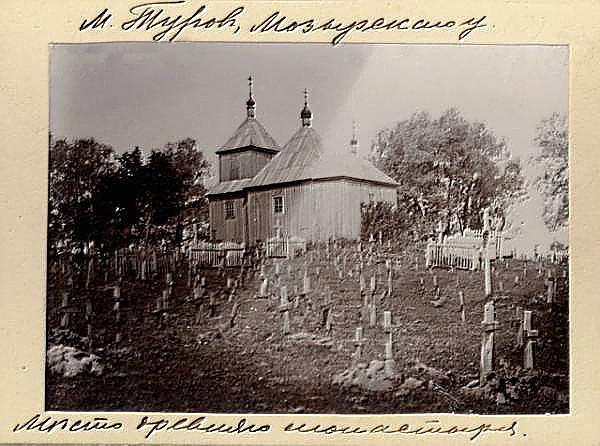 КИРИЛЛОВСКАЯ ЦЕРКОВЬ 1911 г