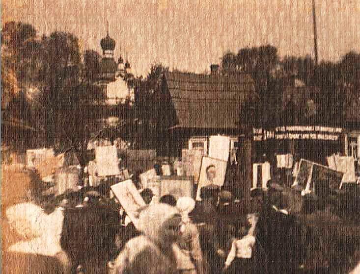Ильинская церковь1938 г