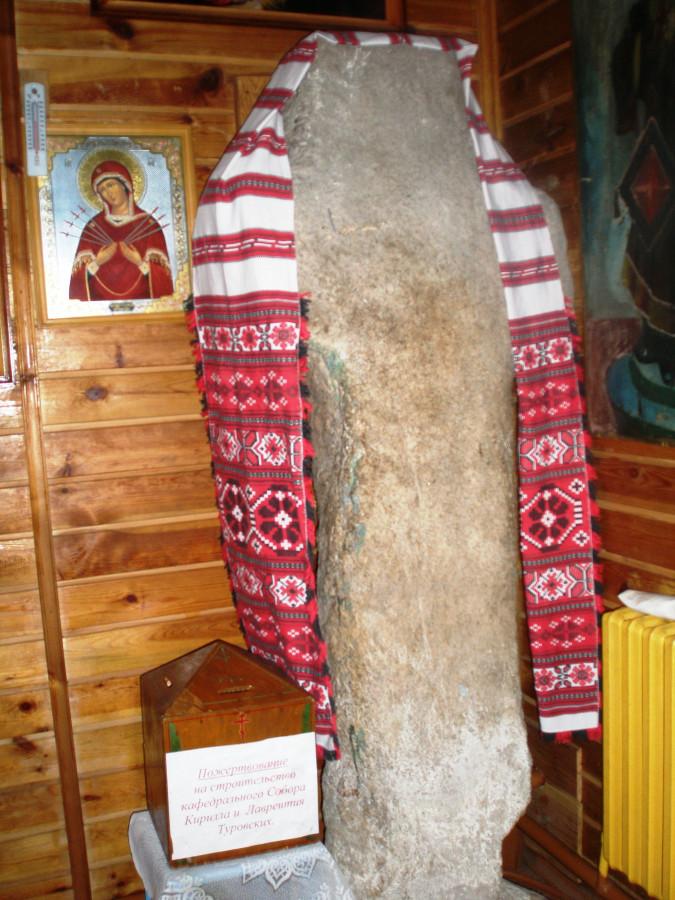 туровский крест