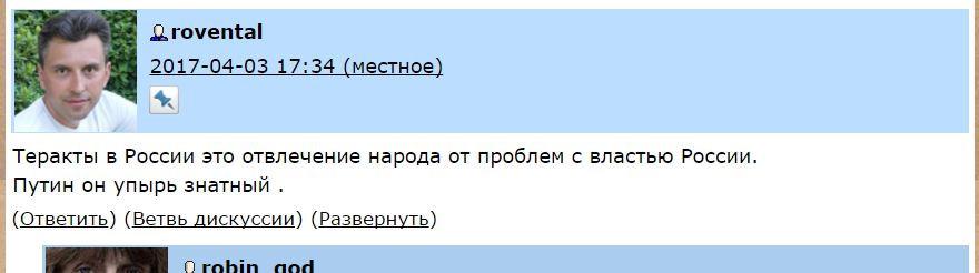 http://ic.pics.livejournal.com/pravdaruby/49366511/2105/2105_900.jpg