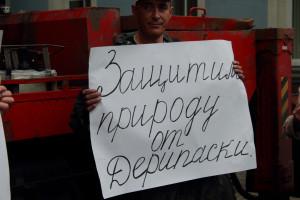 русал_10