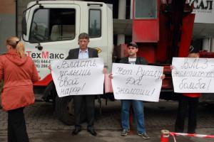 Против производства по переработке бишофита в Волгоградской области у офиса Русала