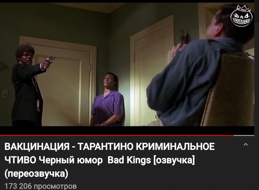 Screenshot_20210725-140200_YouTube.jpg