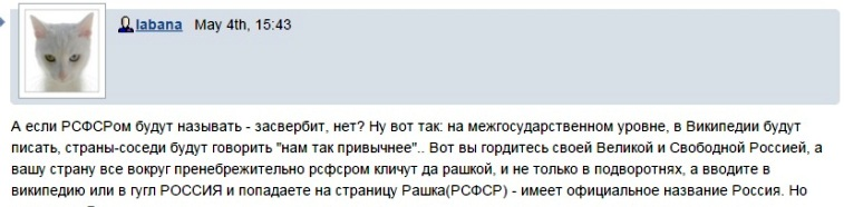 РСФСР.jpg
