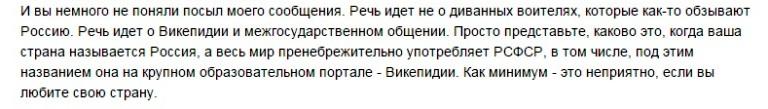 РСФСР1.jpg