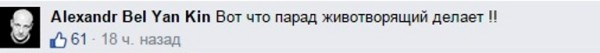 ПорошИдиот2.jpg