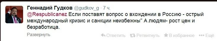 ГГудков