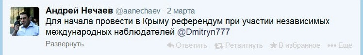 Нечаев1