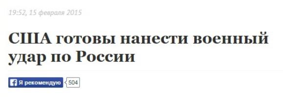 УкроИдиоты
