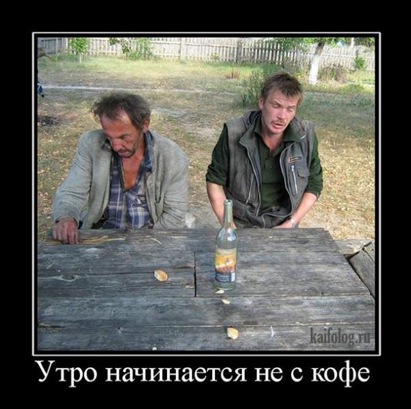 котором перечисляются: алкоголик это я алкоголик это ты водопад