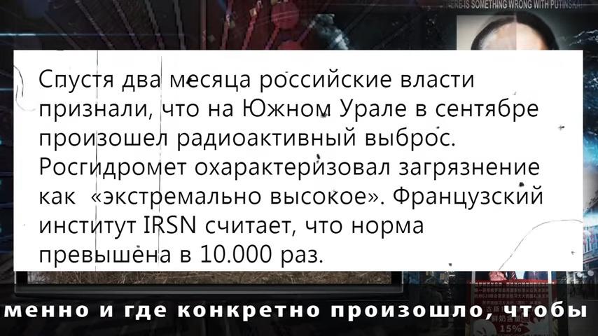 радиация превышена в 10000 раз