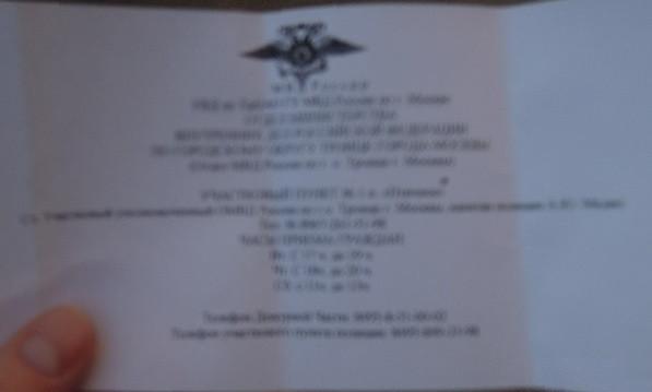 медко_визитка