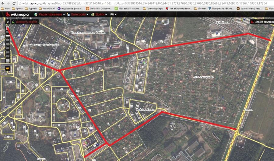 Справка об окружении Юбилейная улица (город Троицк) проводки больничный лист беларусь