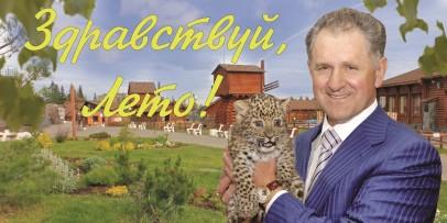 Volkov1!