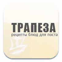 Проект Трапеза