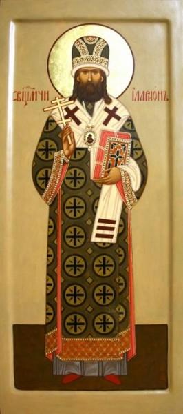 Икона святителя Илариона (Троицкого). Источник: fond.ru