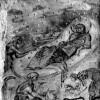 Фрагмент фрески из храма Санта-Мария в Кастельсеприо VII-VIII век