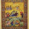 Византийская миниатюра. XI в. Афон, Греция