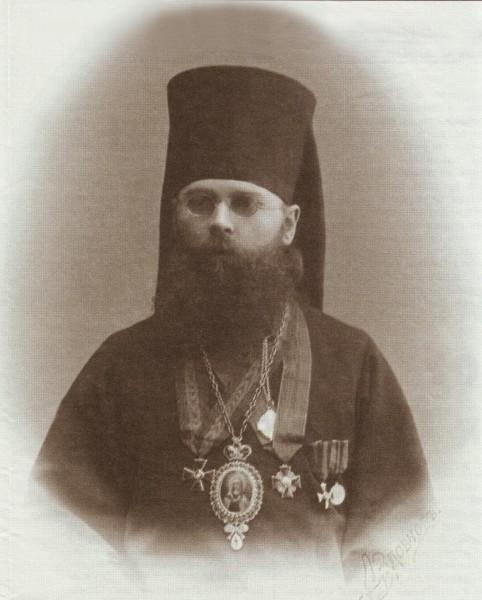 Священномученик Никодим (Кононов)