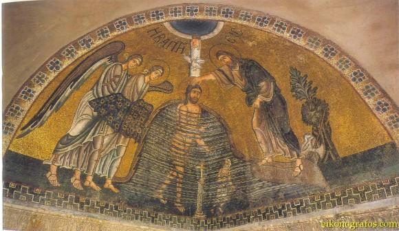 XI век. Греция. Монастырь Осиос Лукас