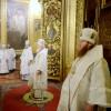 Божественная литургия в Богоявленском кафедральном соборе в Москве в день Крещения Господня