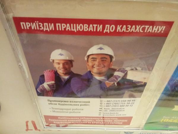 555 kaz