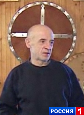 Александр Баркашов