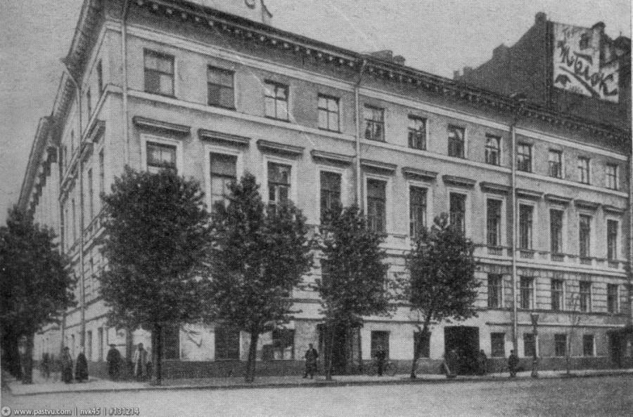 Здание ВЧК