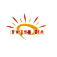 Фирма «Праздник Всем»
